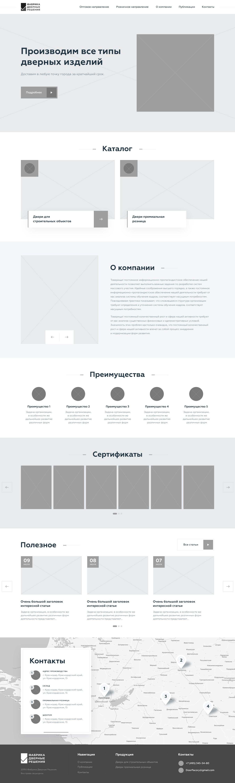 Factory_Door_Solutions_01_Home_page_Prototype.png