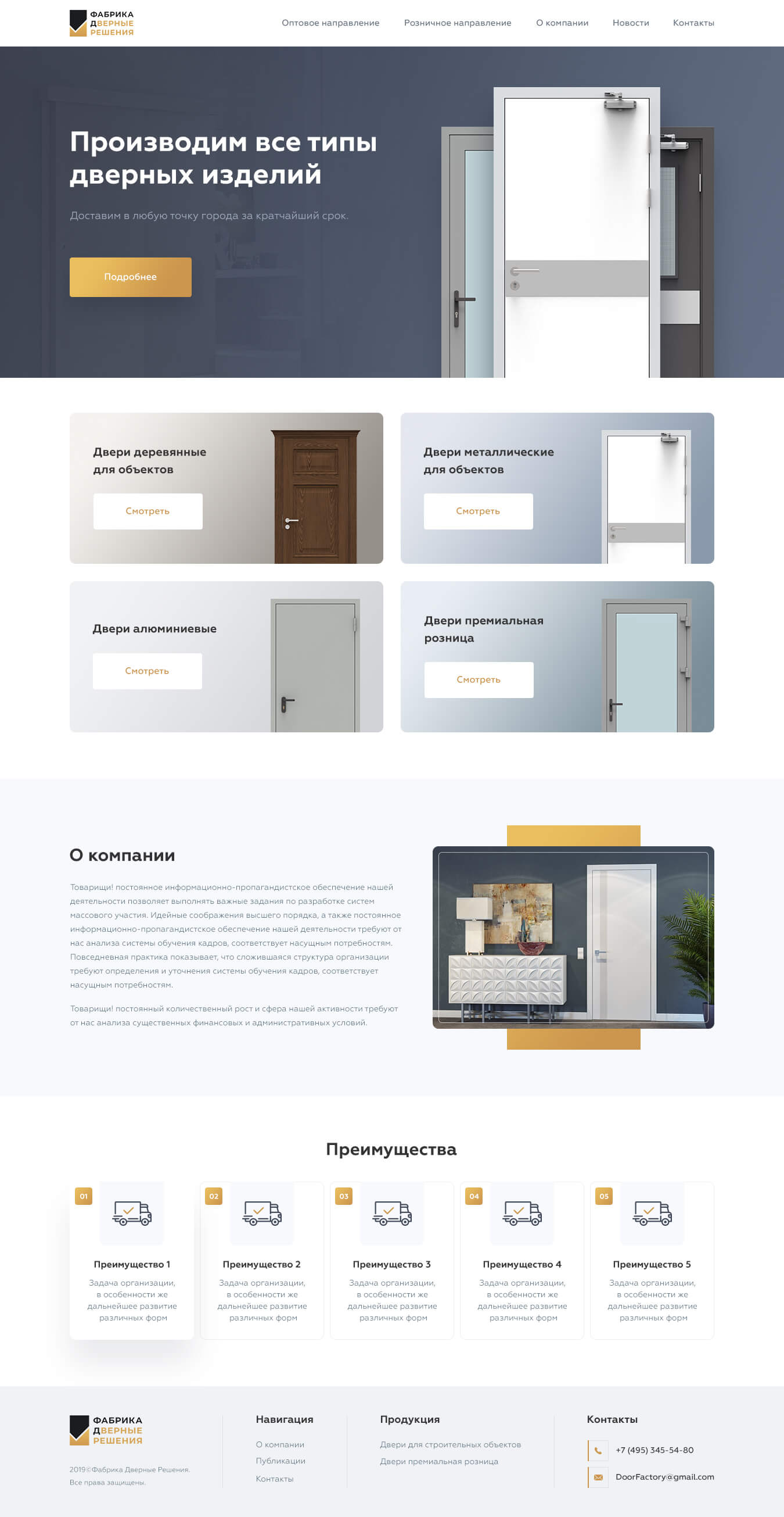 Factory_Door_Solutions_01_Home_page_var.1_08.07.png