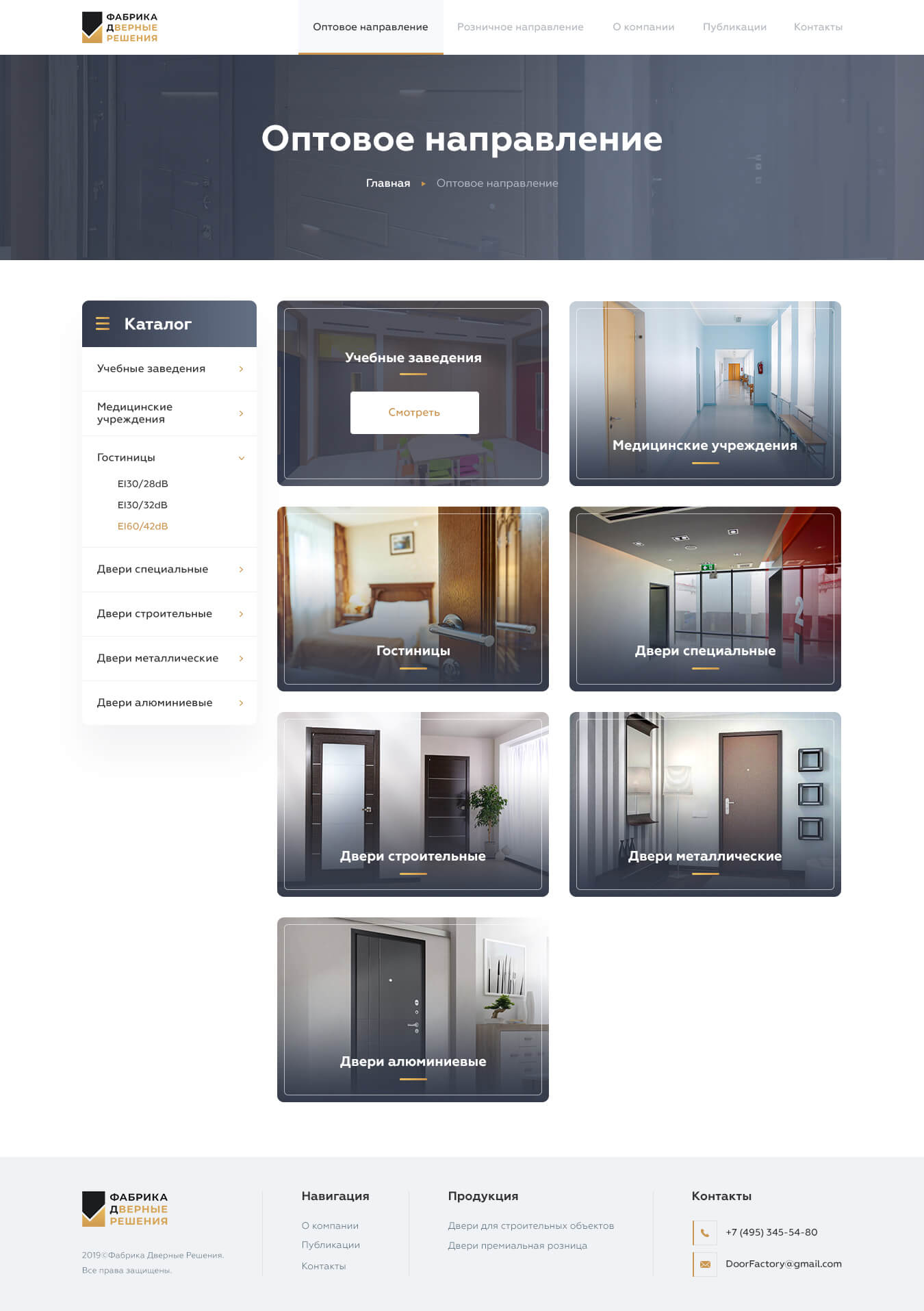 Factory_Door_Solutions_02_Wholesale_directions.png