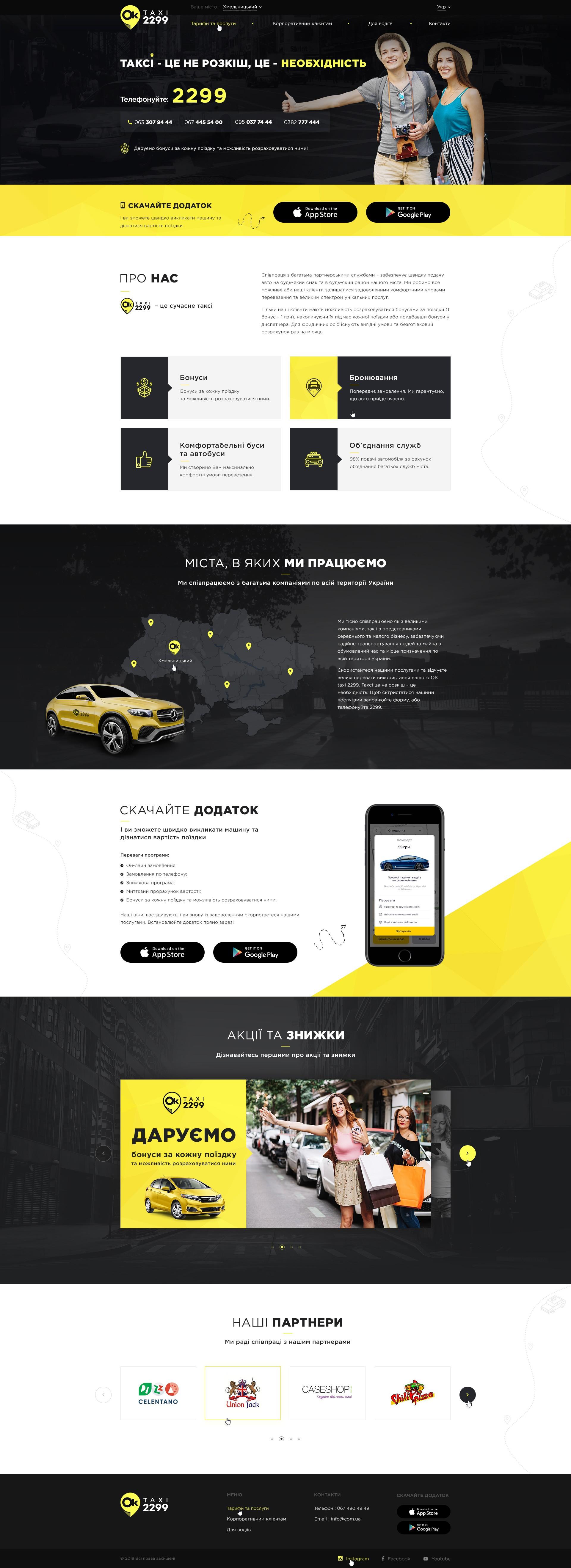 Taxi_Home