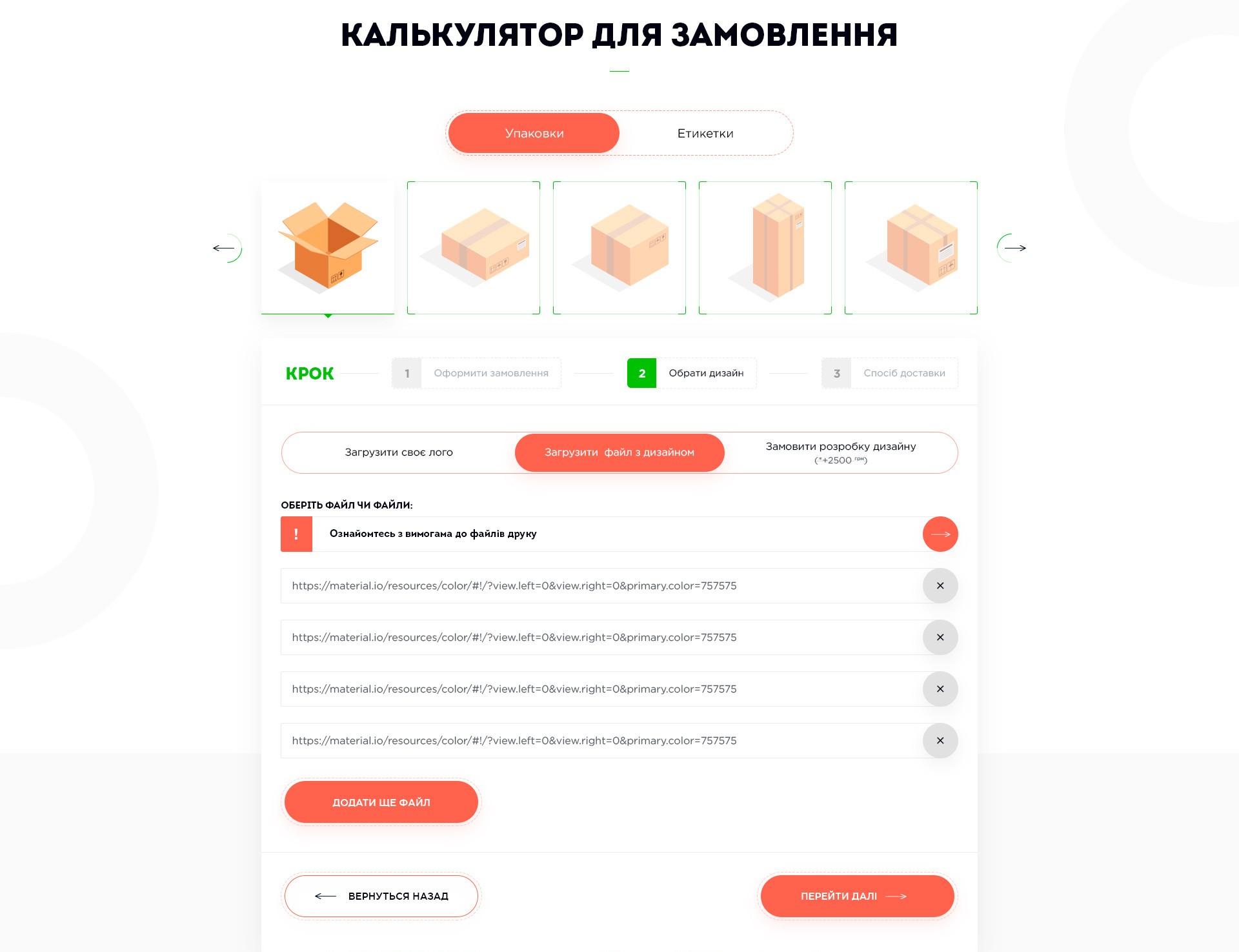 Upakovka_Tab_02.3_Calculator_0.`1