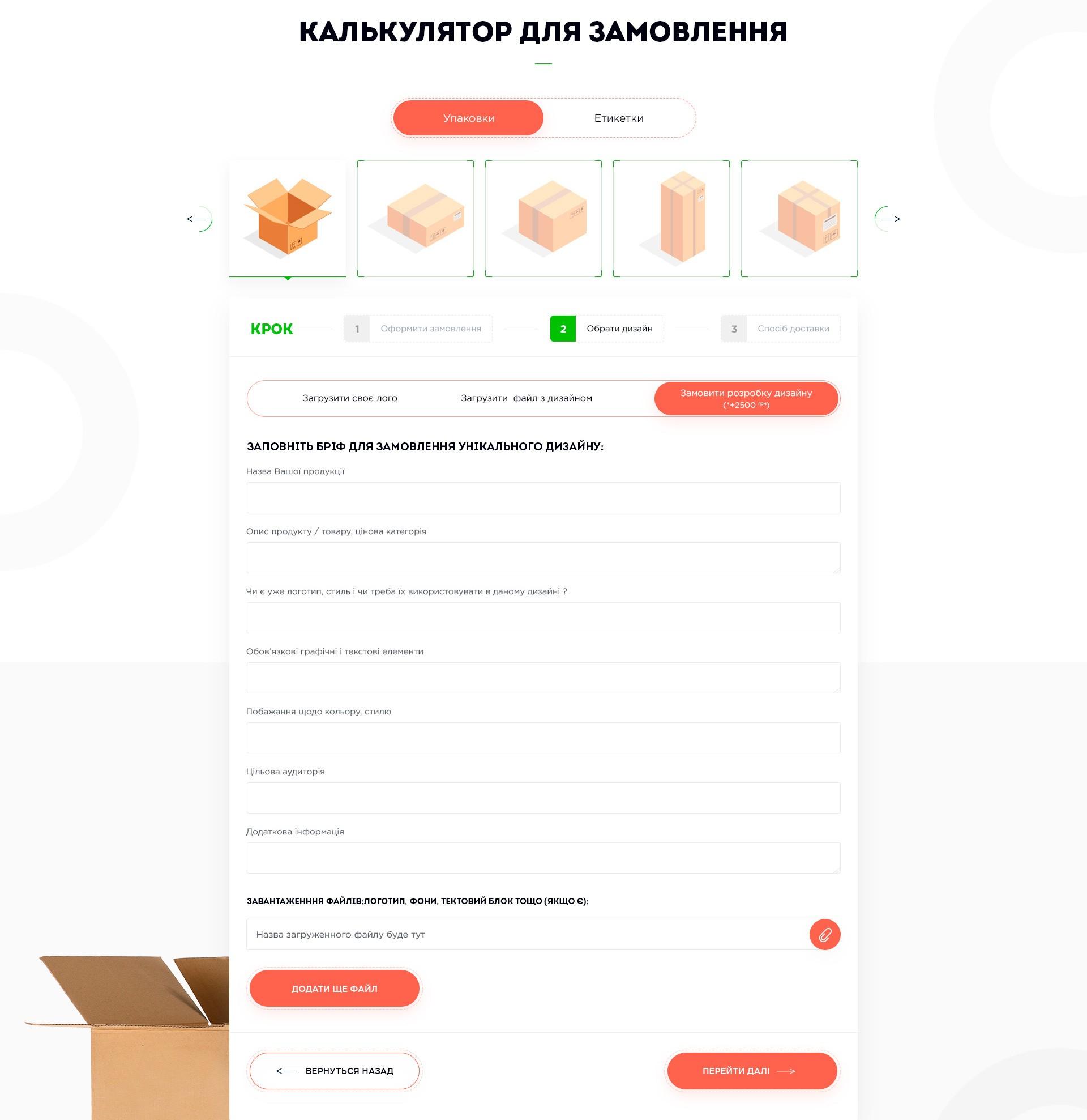 Upakovka_Tab_02.4_Calculator_0.`1