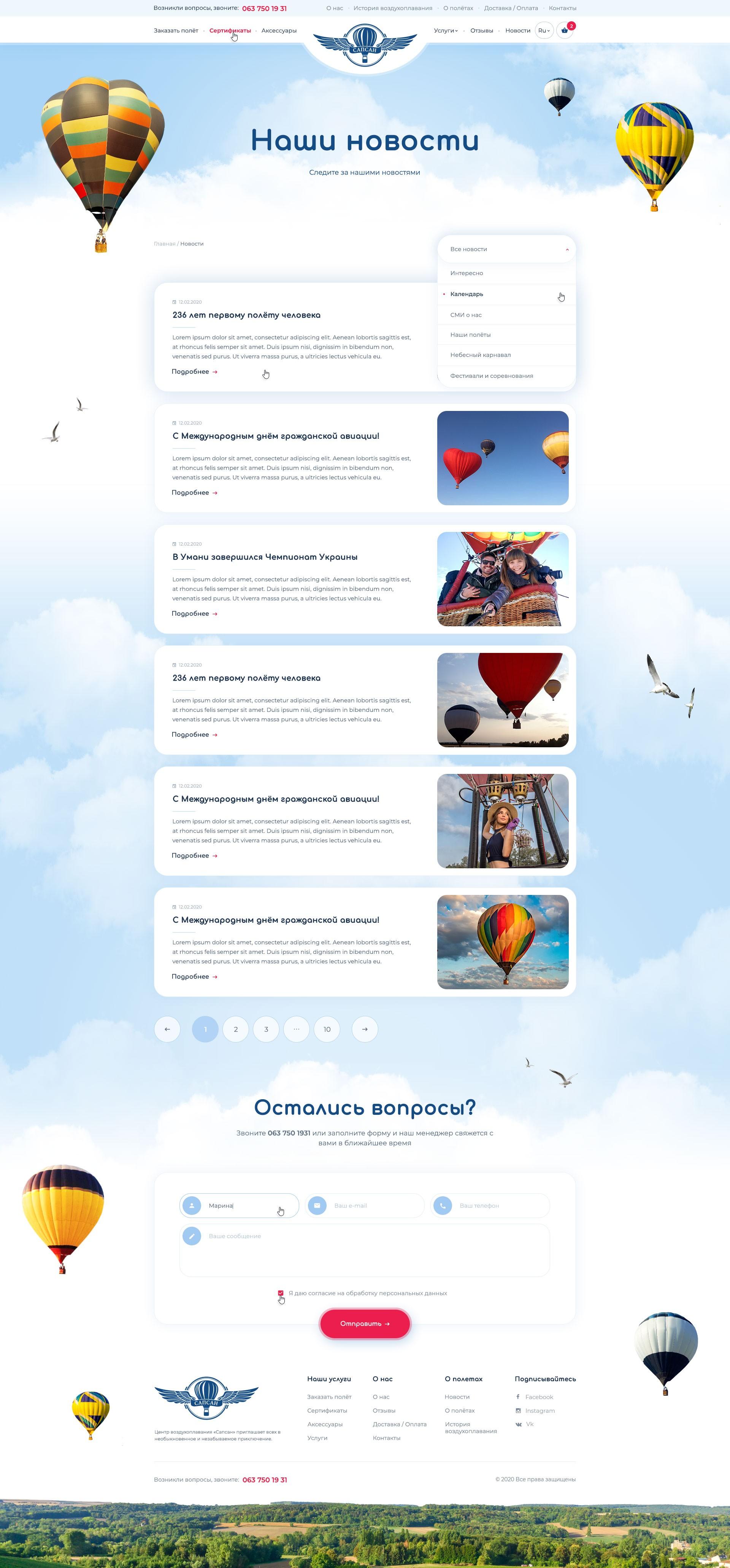 03_News_Nebo_dp_ua