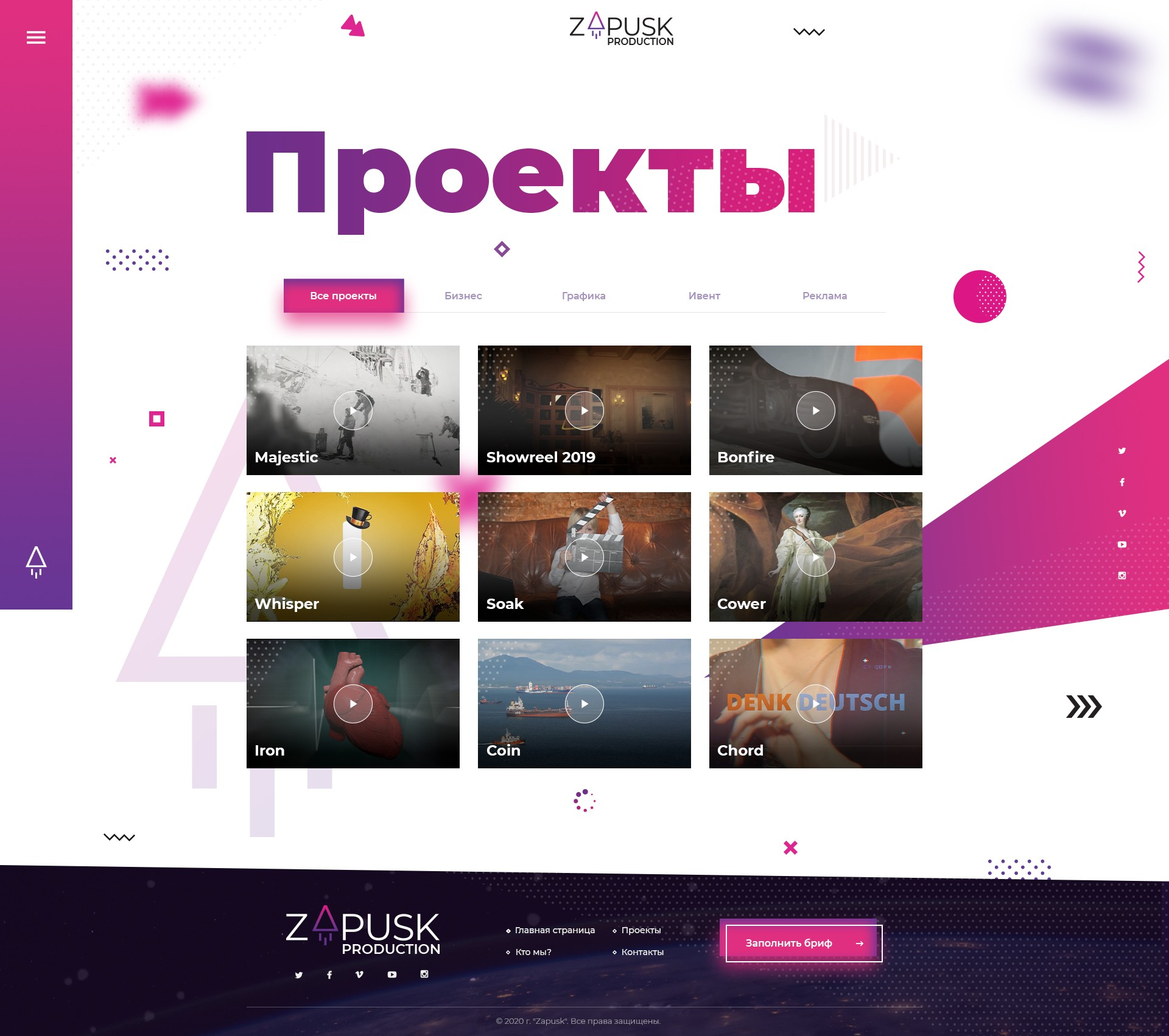 Zapusk_03_Our_Projects_1.1