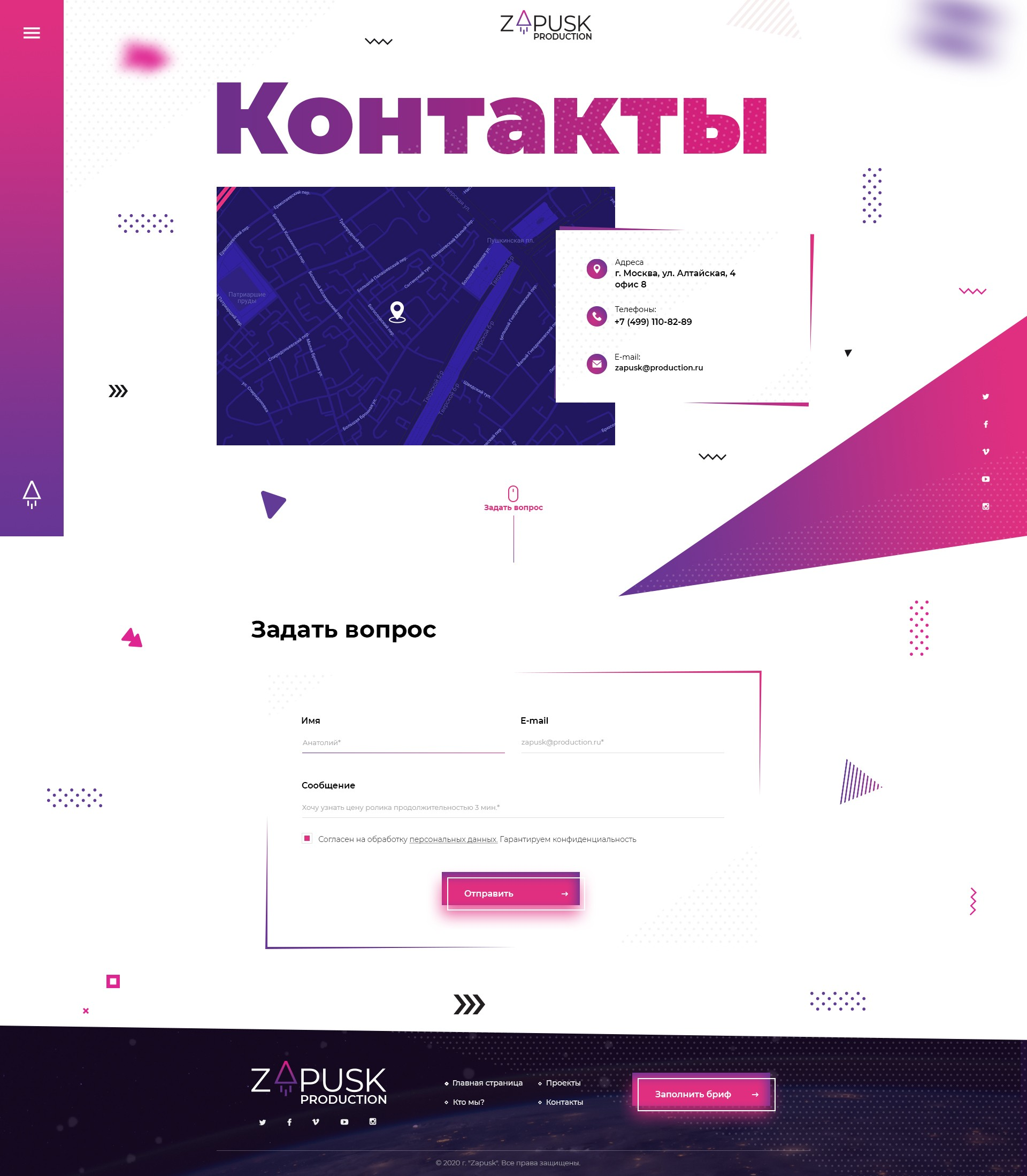 Zapusk_05_Our_Project_1.0