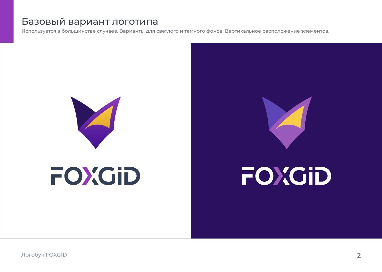 02_Logo_Main