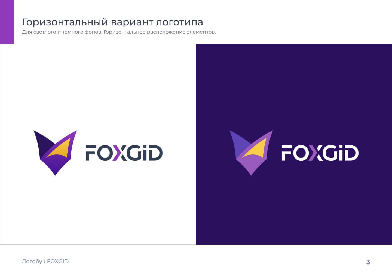 03_Logo_Hirizontal