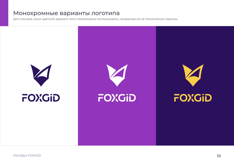10_Logo_Monochrome