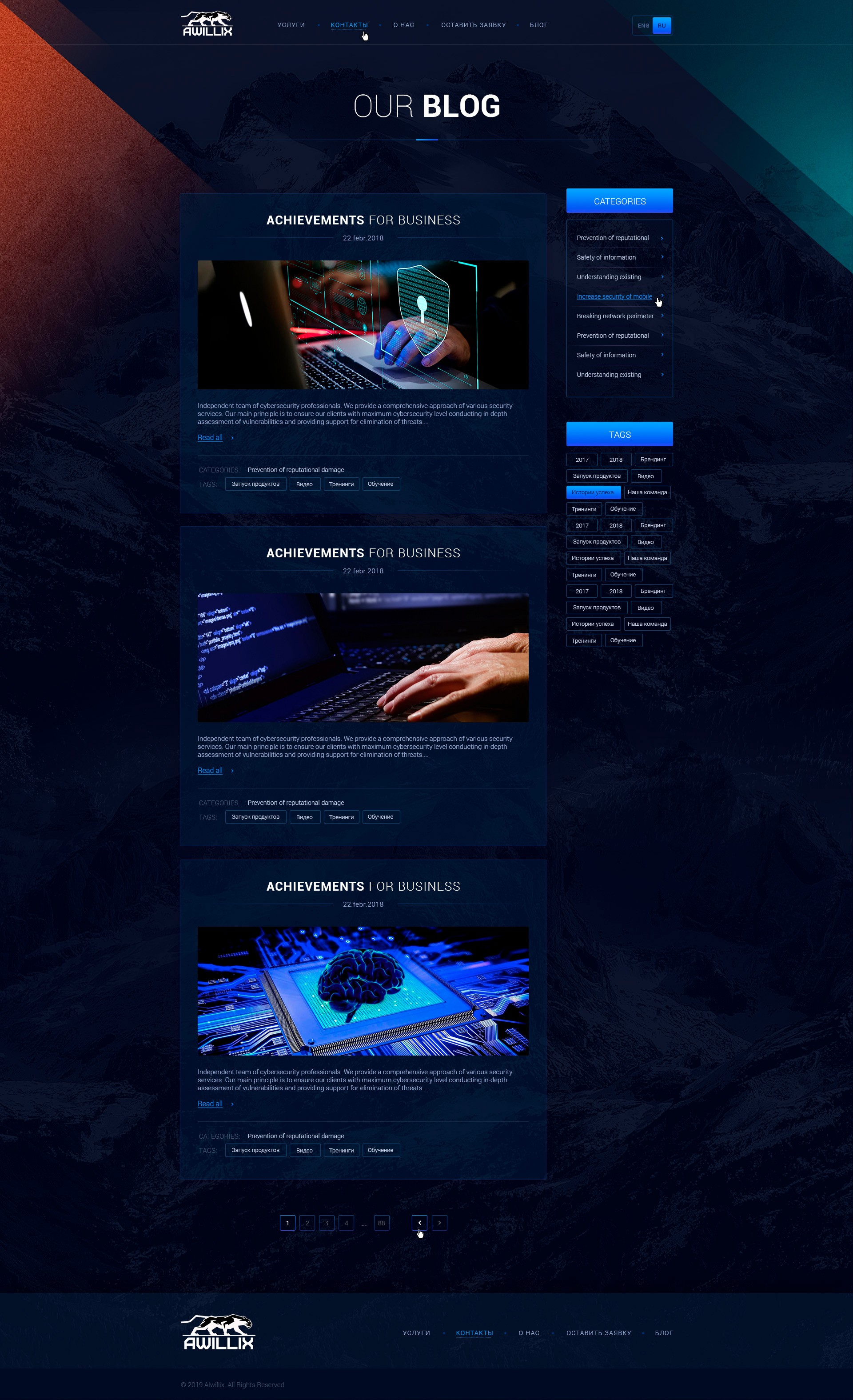 Avillyx_03_Blog-page_0.1