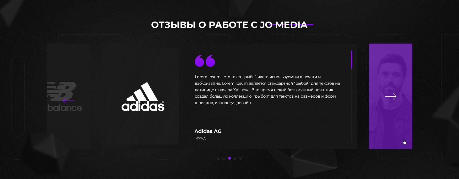 LP_JОMedia_01_Home_Page(brands)_2.1