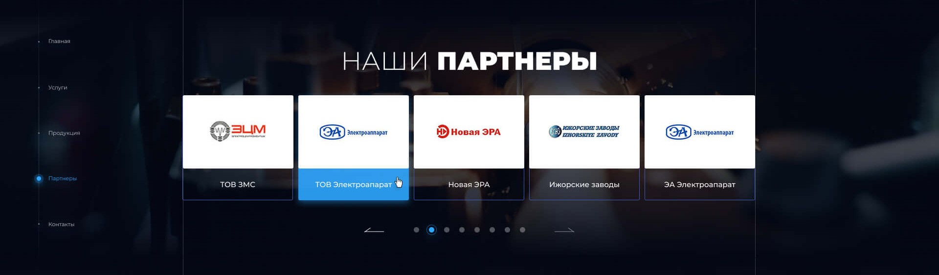 01_TokarnyyeTekhnologii_Home page(4)