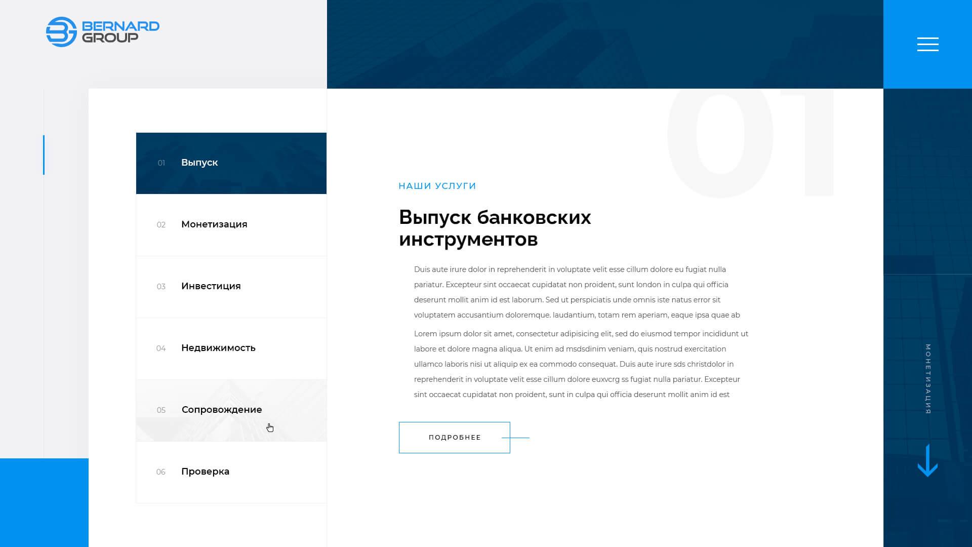 Bernard_Group_02_First_Service_Page_1.0