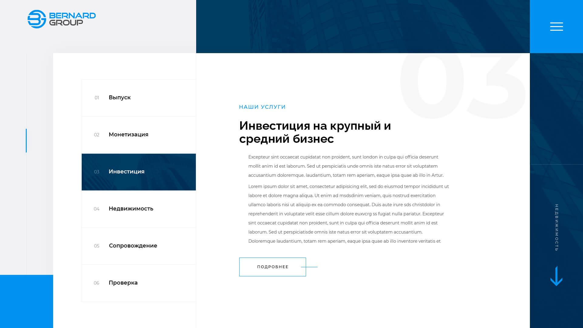 Bernard_Group_04_Third_Service_Page_1.0