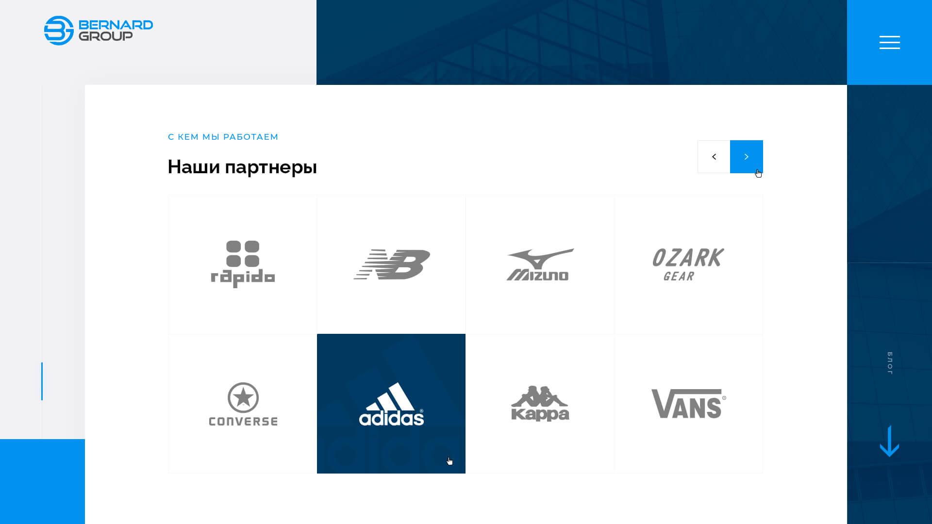 Bernard_Group_10_Partners_Page_1.0