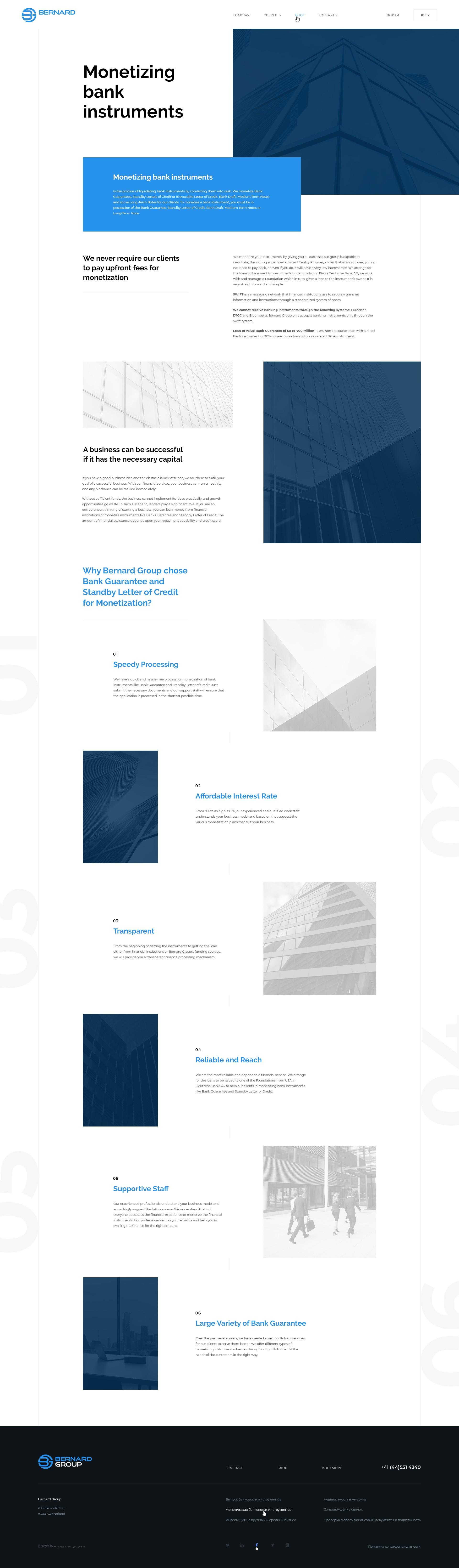 Bernard_Group_13_Product_page_1.0
