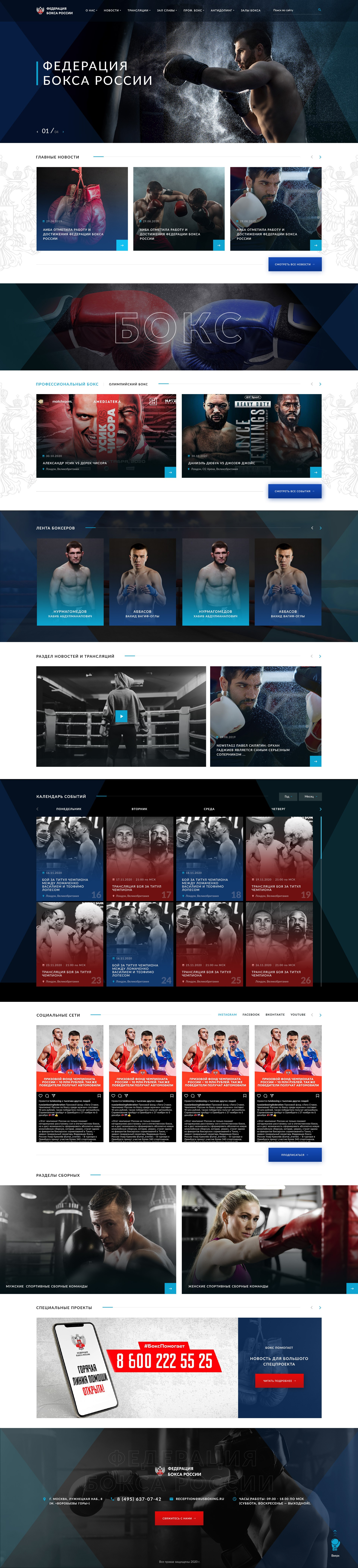 Boxing_01_Home_Final_full