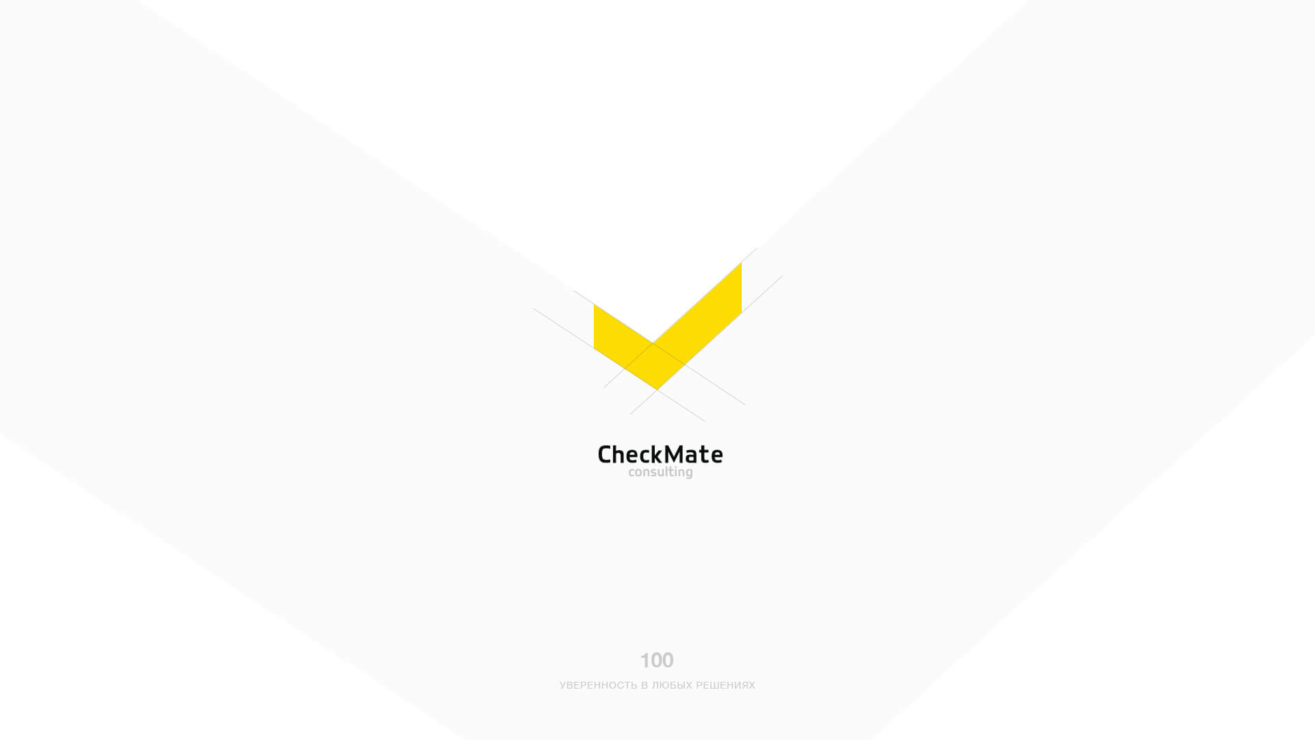 Checkmate_01_Home_00_1.0