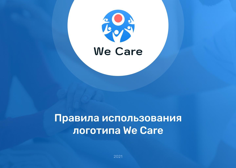 WeCare_Logo_01