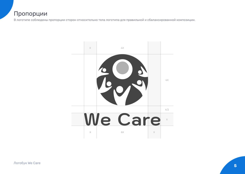 WeCare_Logo_05