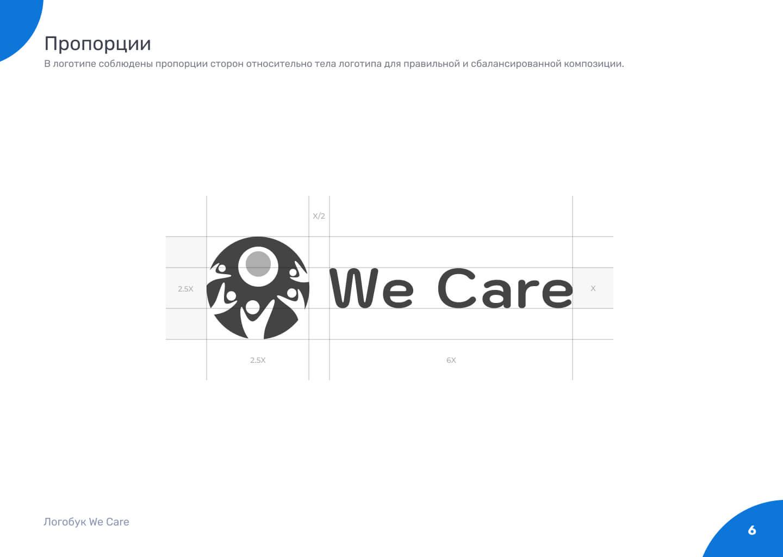 WeCare_Logo_06
