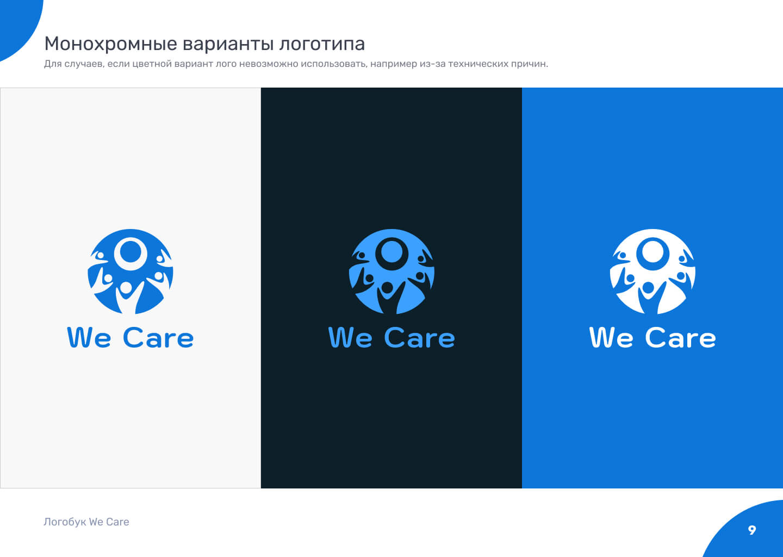 WeCare_Logo_09