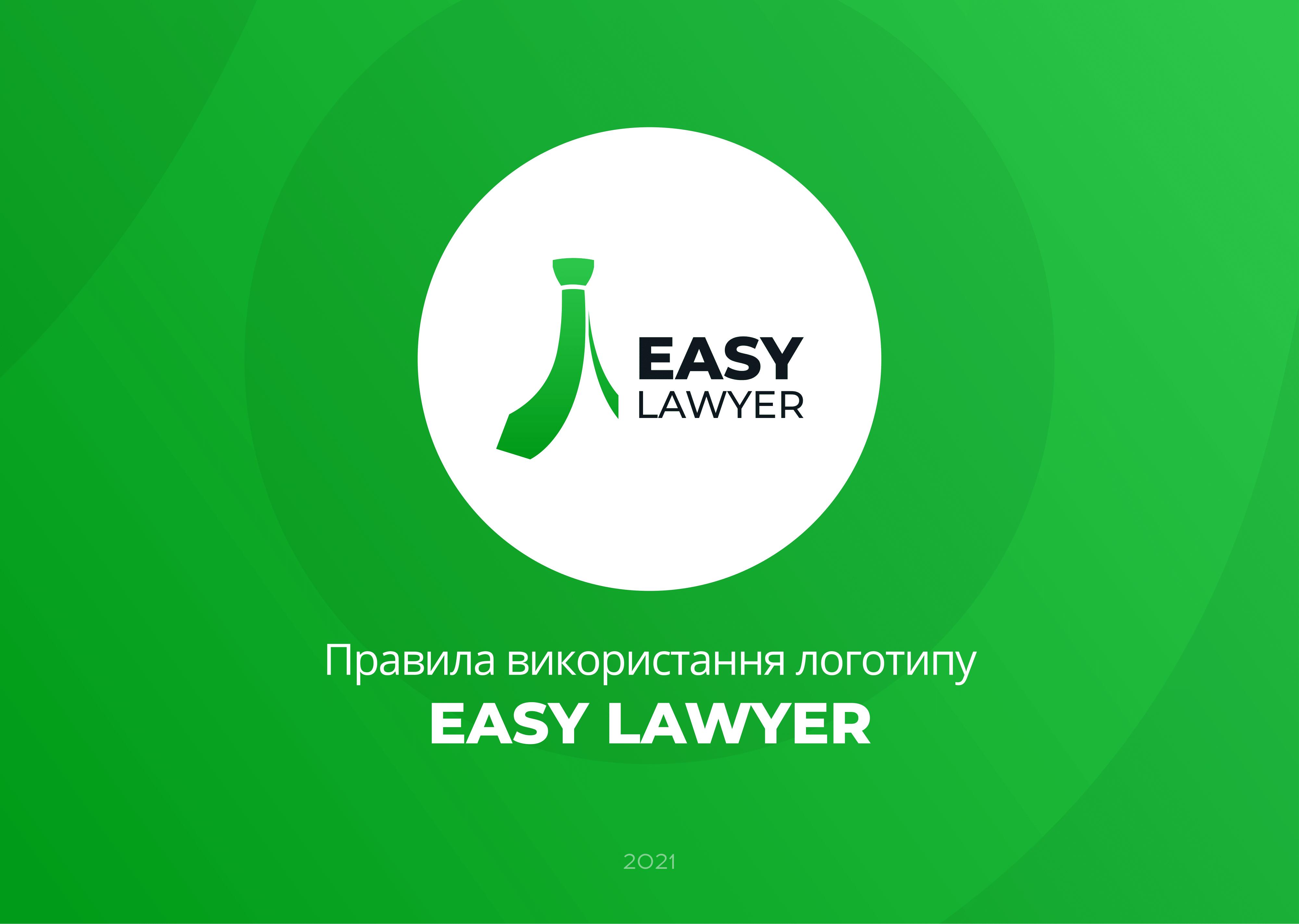 Easy Lawyer (Logobook)-01