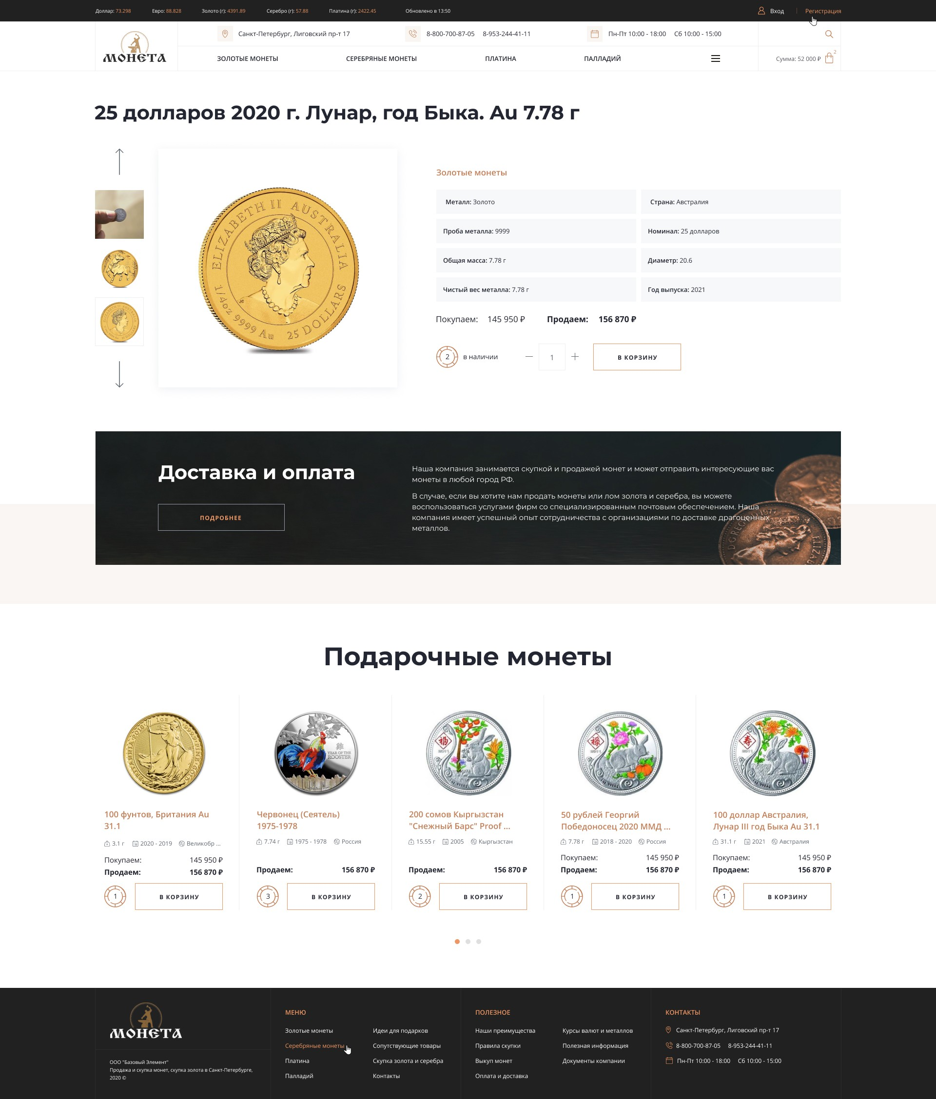 03_MonetaInvest_ProductCard_1.0
