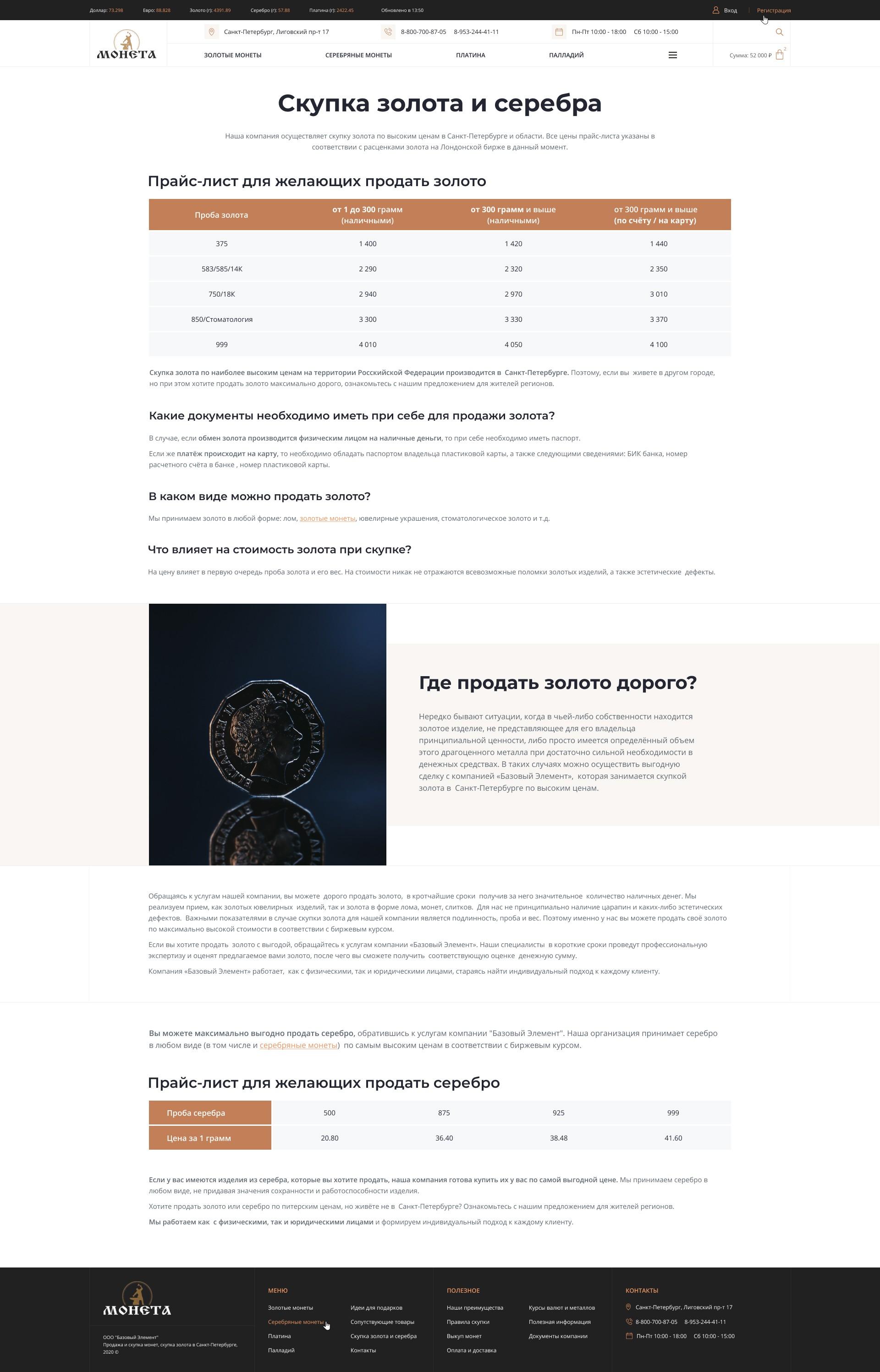 05_MonetaInvest_BuyingGoldSilver_1.0