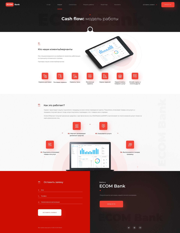 02_EcomBank_Cash flow_0.1